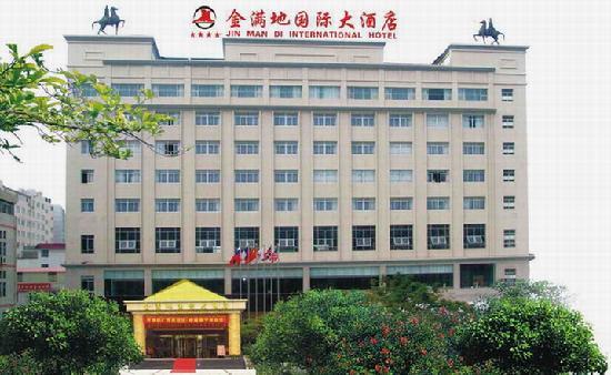Jinmandi Internation Hotel