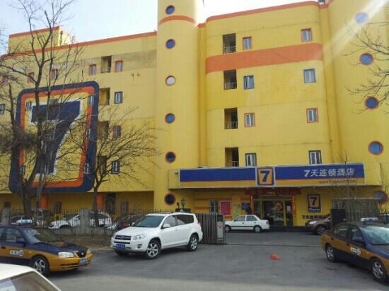 7 Days Inn (Beijing Shangdi):                   7天