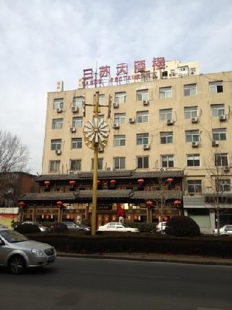 SanSu Restaurant (GaoYuan Jie)