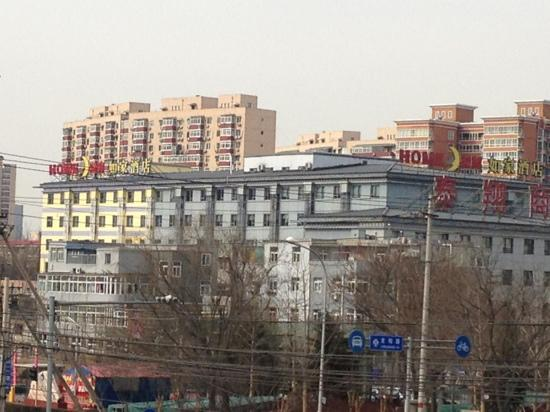 Home Inn Beijing Jianxiang Bridge:                   如家