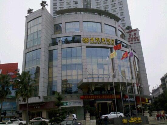Jinkailai International Business Hotel:                   金凯莱