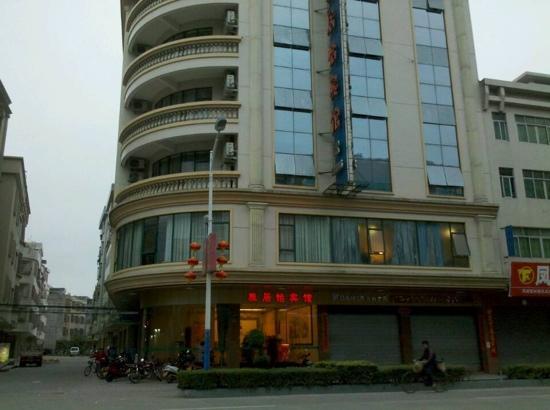 Yajuyi Hotel :                   雅居怡