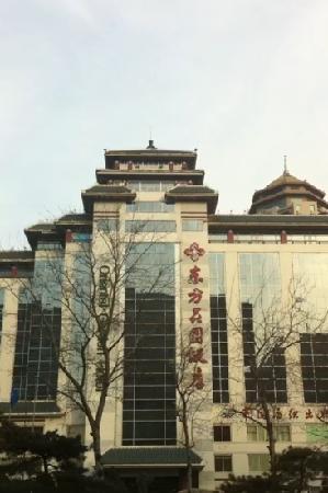 Oriental Garden Hotel: 东方花园饭店