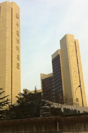 Poly Plaza Hotel: 保利大厦