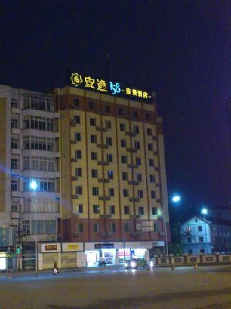 An-e Hotel Chengdu Jiuyanqiao :                   安逸158