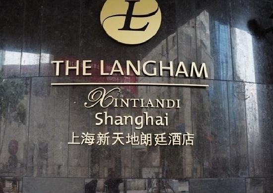 The Langham Shanghai Xintiandi: logo