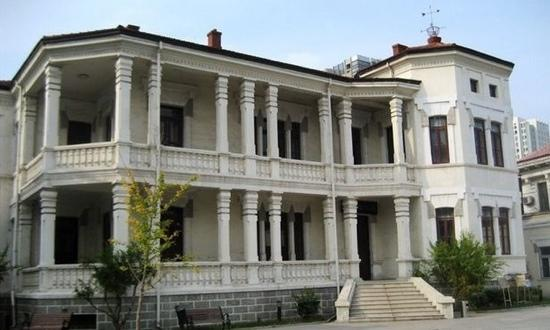 The Former Residence of Liang Qichao