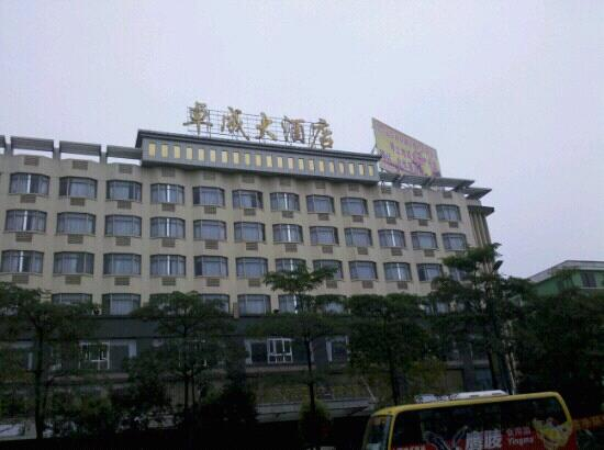 Zhuocheng Hotel:                   卓成