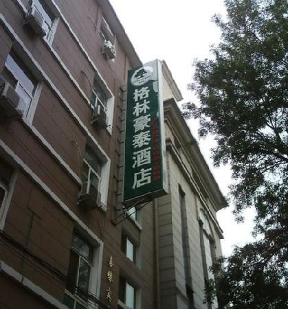 GreenTree Inn Tianjin Binjiang Avenue Express Hotel:                   招牌