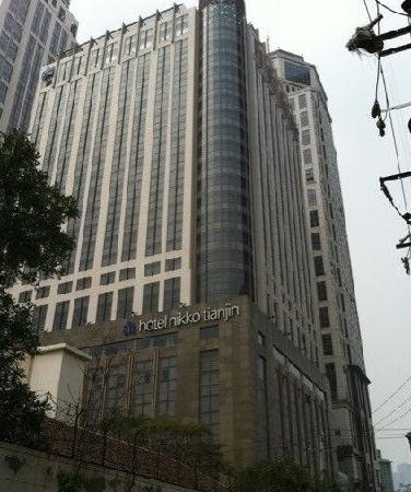 Hotel Nikko Tianjin:                   门口