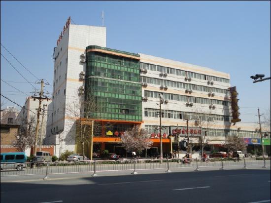 City Inn (Zhengzhou Hanghai): 照片描述