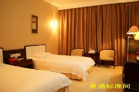Long Shan Hotel: 普通标准间
