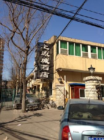 Shangkangcheng Hotel : 上康城