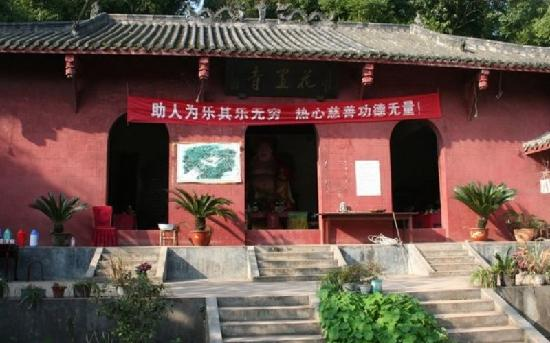 Qionglai, Κίνα: 花置寺