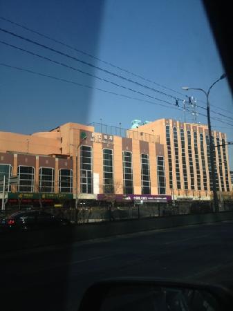 Debao Hotel: 德宝