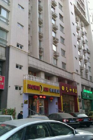 Home Inn (Tianjin Development District) : 如家酒店