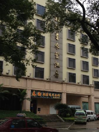 Sheraton Guilin Hotel: 酒店外观
