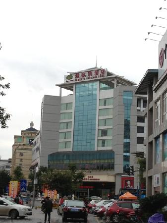 Vienna Hotel Guilin Zhongshan: 外观
