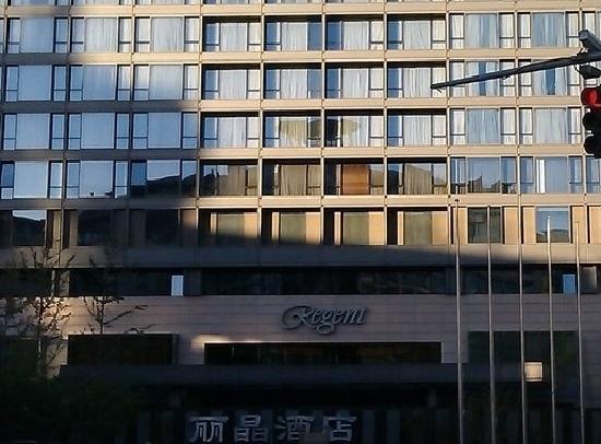 Regent Beijing:                   丽晶酒店