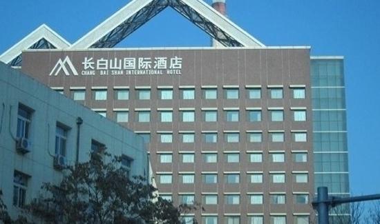 Changbaishan International Hotel:                   长白山国际大酒店