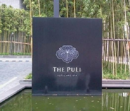 The PuLi Hotel and Spa:                   招牌