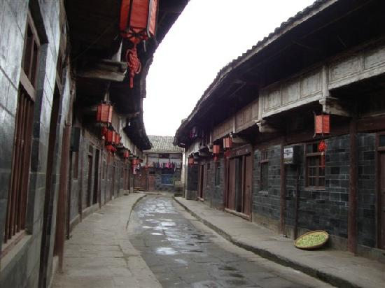 ‪Enyang Ancient Town‬
