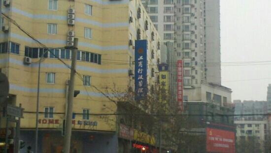 Home Inn Chengdu Luomashi Subway Station