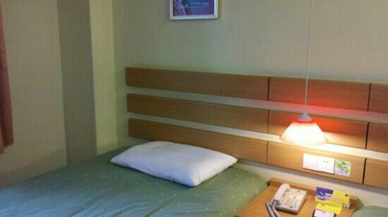 Home Inn (Chengdu Xinnanmen):                   如家