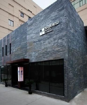 Tianjing Boutique Hotel