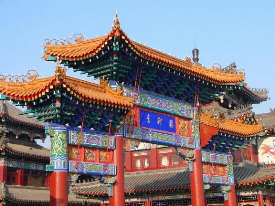 Yangliuqing Ancient Town: 杨柳青