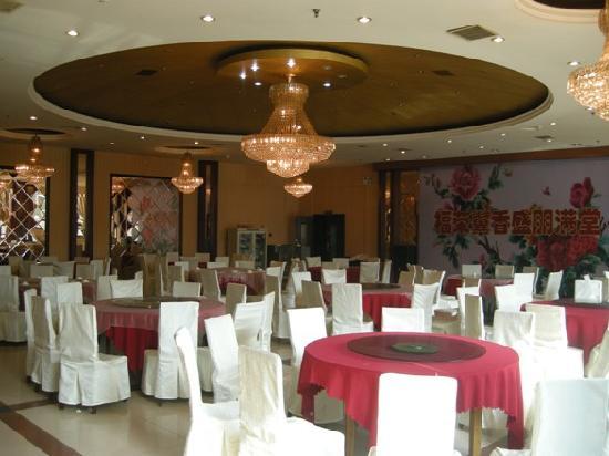 Hebei Civil Aviation Hotel