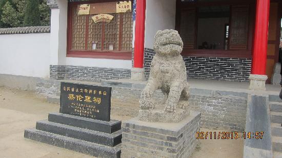 Cai Lun Mausoleum: 门口敦朴可爱的石狮