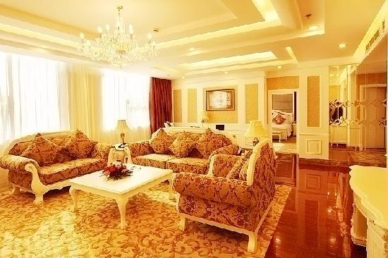 Da County, Chine : 豪华套房