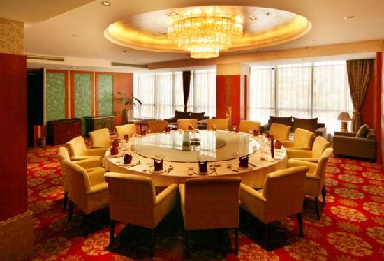 Da County, China: 餐厅包房-泰山厅