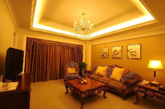 Hong Fu Hotel: 行政套房客厅