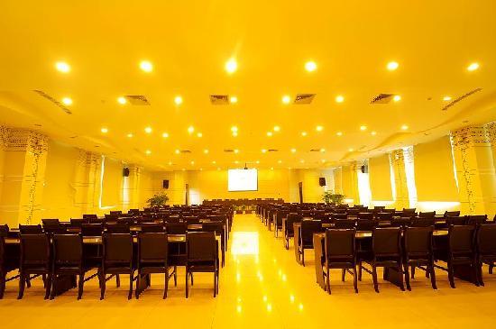 Hong Fu Hotel: 大型会议室