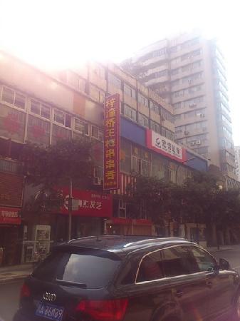 WangMei ChuanChuan Xiang