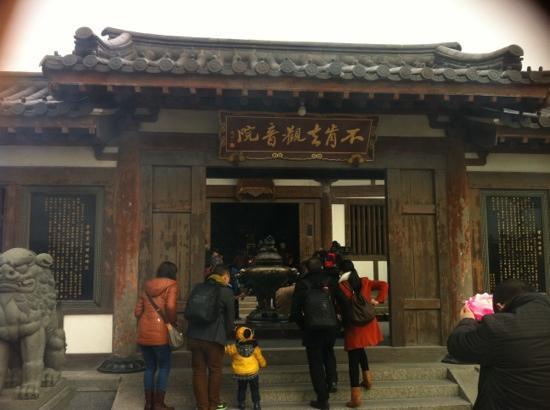 Bukenqu Guanyin Yard:                   不肯去观音院