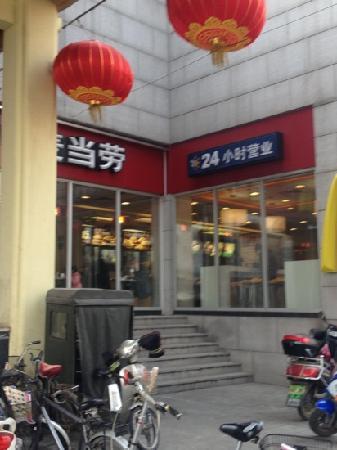 McDonalds Central Street: 麦当劳