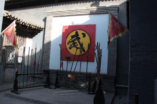 China Escort Agency : 镖局内