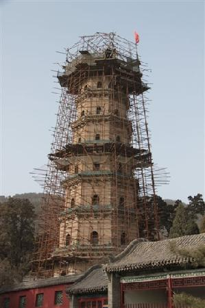Relic ShengSheng Tower