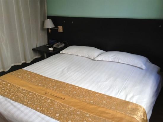 Min Xin Hotel