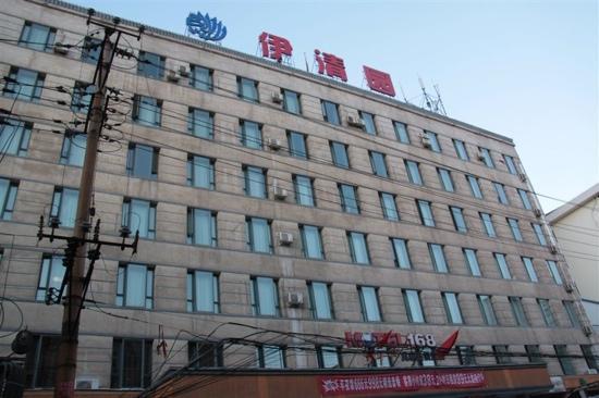 Motel 168 Taiyuan Yiqingyuan