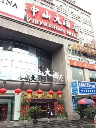 Chengyue Boutique Hotel Guilin Zhongshan: 外观