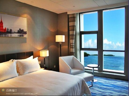 Brigh Radiance Hotel: 酒店客房