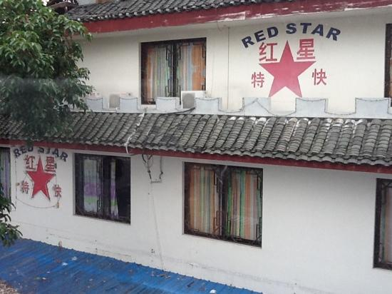 Red Star Express:                   客栈外观
