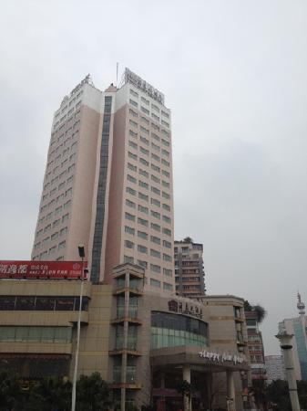 Huidong Hotel:                   酒店外景