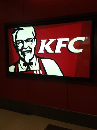 KFC (ZhangNing Longemont No.2)