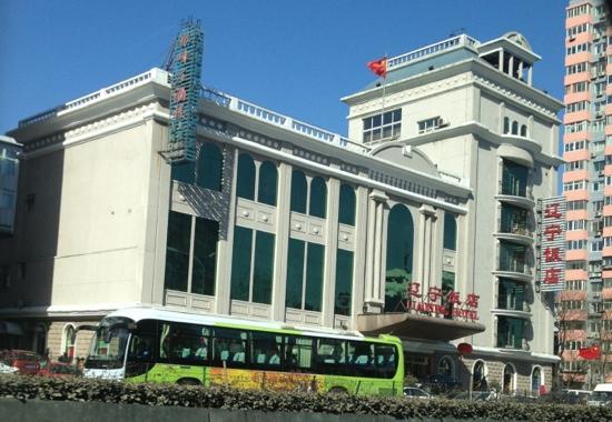 Liaoning Hotel :                   辽宁饭店