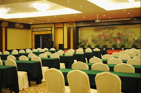Yulong International Commerce Hotel : 世纪厅